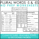 NO PREP Plural Nouns With -S and -ES Worksheets