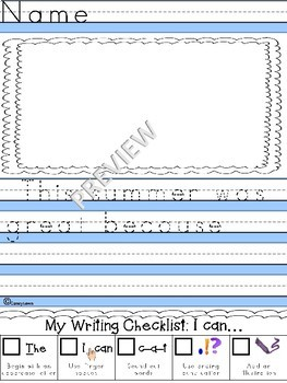 NO PREP Printable Primary Journal Writing Paper BACK to SCHOOL FREEBIE