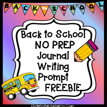 NO PREP Printable Primary Journal Paper- Back to School Summer Writing Freebie