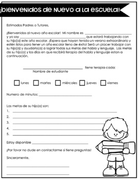NO PREP SPANISH & ENGLISH: Back to School Speech Therapy Letter to Parents