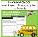 SPANISH & ENGLISH: Back to School Speech Therapy Letter to Parents EDITABLE!