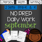 NO PREP - September - Daily Literacy & Math - 2 Levelized Versions - CCSS & TSG