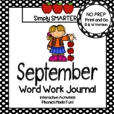NO PREP September Word Work Journal
