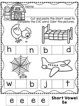 *NO PREP* Short Vowel CVC Practice Packet