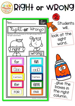 NO PREP Sight Word Cut and Paste it! (The Bundle)