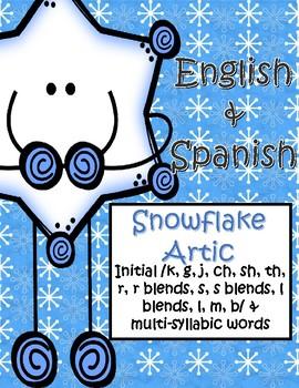 NO PREP Snowflake Articulation / Bilingual