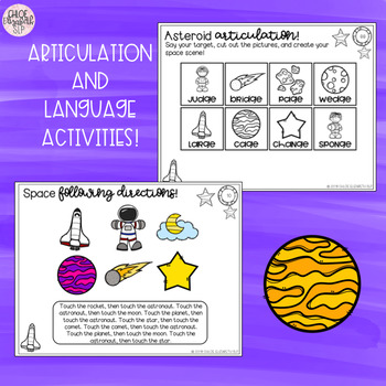 NO PREP Space-Themed Activities for Speech and Language Therapy!