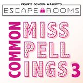 NO PREP Spelling Escape Room - Back to School Activity 3rd 4th 5th Grade