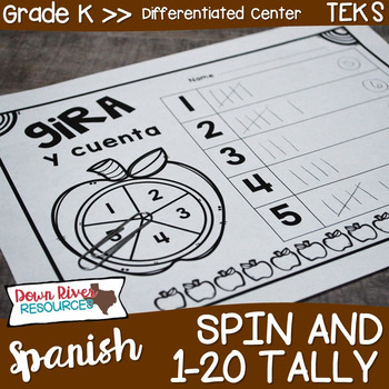 NO PREP Spin and Tally (Gira y cuenta) Numbers 1-20 YEARLONG Math Center BUNDLE