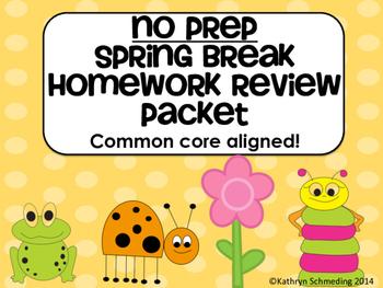 NO PREP Spring Break Review Packer CCSS Aligned