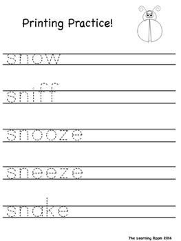 NO PREP - Spring Themed Digraph Printables