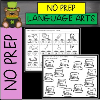 ST. PATRICK'S DAY NO PREP Language Arts Printables