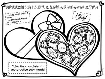NO PREP Valentine's Day Articulation Worksheets