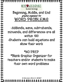 NO PREP Word Problems - BME organizer - (addition and subt