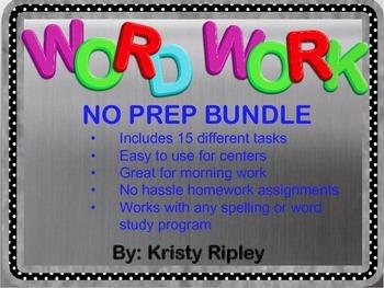 NO PREP Word Work Bundle {CCSS Aligned}