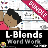 L Blends Word Family Word Work and Activities Bundle