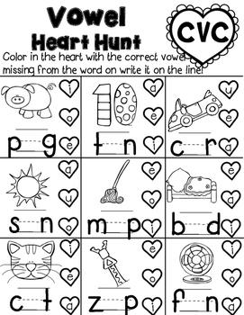 NO PREP Word Work Printable Worksheets: Valentines Day Theme