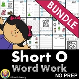 Short O Word Family Word Work and Activities Bundle