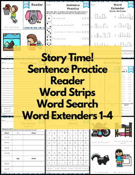 Word Work Short U Bundle NO PREP