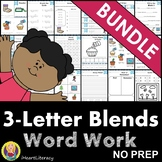 Three Letter Blends Word Family Word Work and Activities Bundle