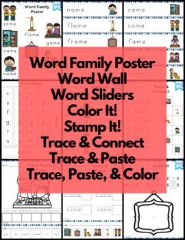 Word Work ame Word Family Long A NO PREP