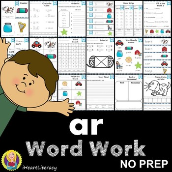 Word Work ar R Controlled Vowels NO PREP