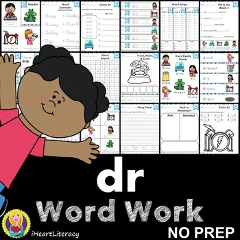 Word Work dr R Blends NO PREP