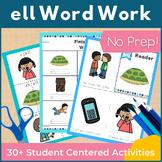 Word Work ell Word Family Short E NO PREP