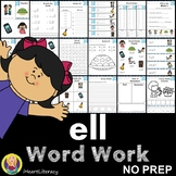 ell Word Family Word Work and Activities - Short E