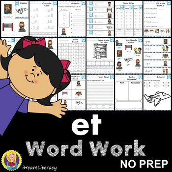 et Word Family Word Work and Activities - Short E