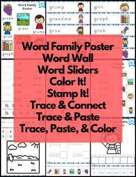 Word Work gr R Blends NO PREP