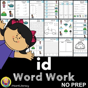 Word Work id Word Family Short I NO PREP