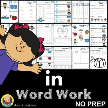 in Word Family Word Work and Activities - Short I