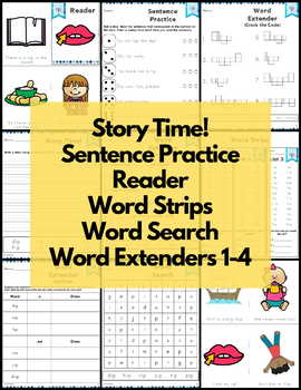 Word Work ip Word Family Short I NO PREP