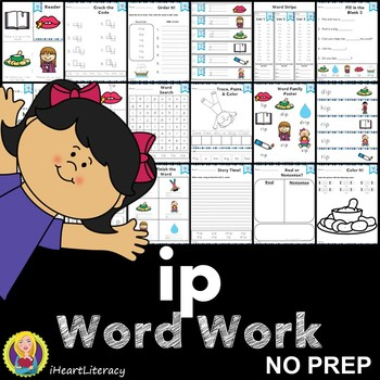 ip Word Family Word Work and Activities - Short I