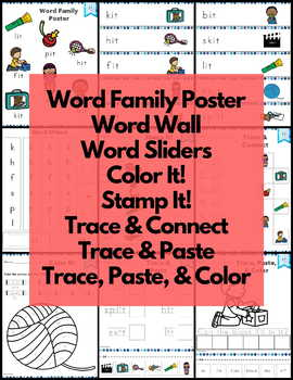 Word Work it Word Family Short I NO PREP