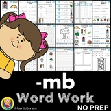 mb Word Family Word Work and Activities - Silent Letters