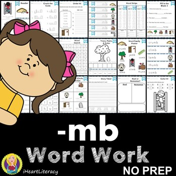Word Work mb Silent Letters NO PREP