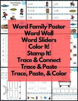 Word Work ob Word Family Short O NO PREP