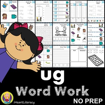 Word Work ug Word Family Short U NO PREP