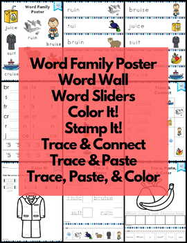 Word Work ui Word Family Long U NO PREP