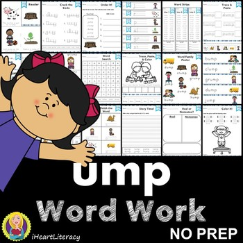 Word Work ump Word Family Short U NO PREP