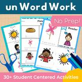 Word Work un Word Family Short U NO PREP