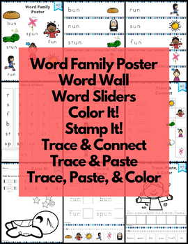 Word Work un Word Family Short U NO PREP
