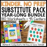NO PREP Year-Long Substitute/Review Bundle {Kindergarten}