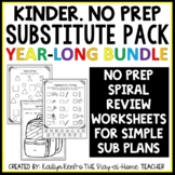 Sub Plans NO PREP Review Worksheets YEAR LONG BUNDLE Kindergarten