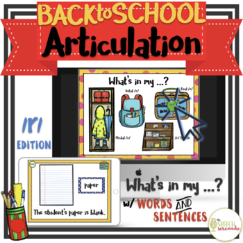 NO PRINT Back to School Articulation - R Edition