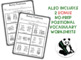 NO-PRINT Bunny Positional Vocabulary Interactive Book