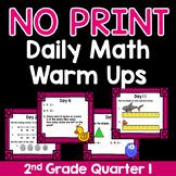 NO PRINT Second Grade Daily Math Warm Ups - Quarter 1