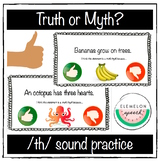 NO PRINT /th/ sound ARTICULATION 'Truth or Myth?' Game   Speech Therapy